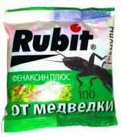 RUBIT. Средство от медведки.( гранулы, 100гр)