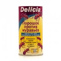 Порошок от муравьев DELICIA, 125 гр / 375 гр
